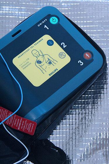 Erste Hilfe Ausbildung mit Dummy und AED / First Aid Training with Dummy and AED