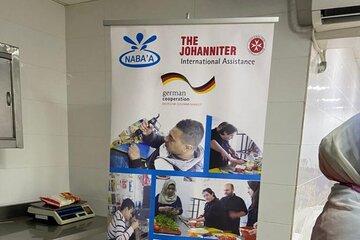 Ein Plakat unserer Partnerorganisation Naba´a